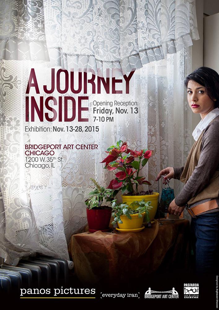 A Journey Inside