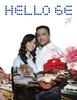 Hello6E_Jan2014_Rajeev2