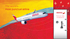 Iberia_Glasswall_(50%)_(curves)