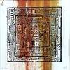 Labyrinth IV