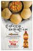 Cargil Mustard Oil Poori