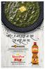 Cargil Mustard Oil Sarso Saag