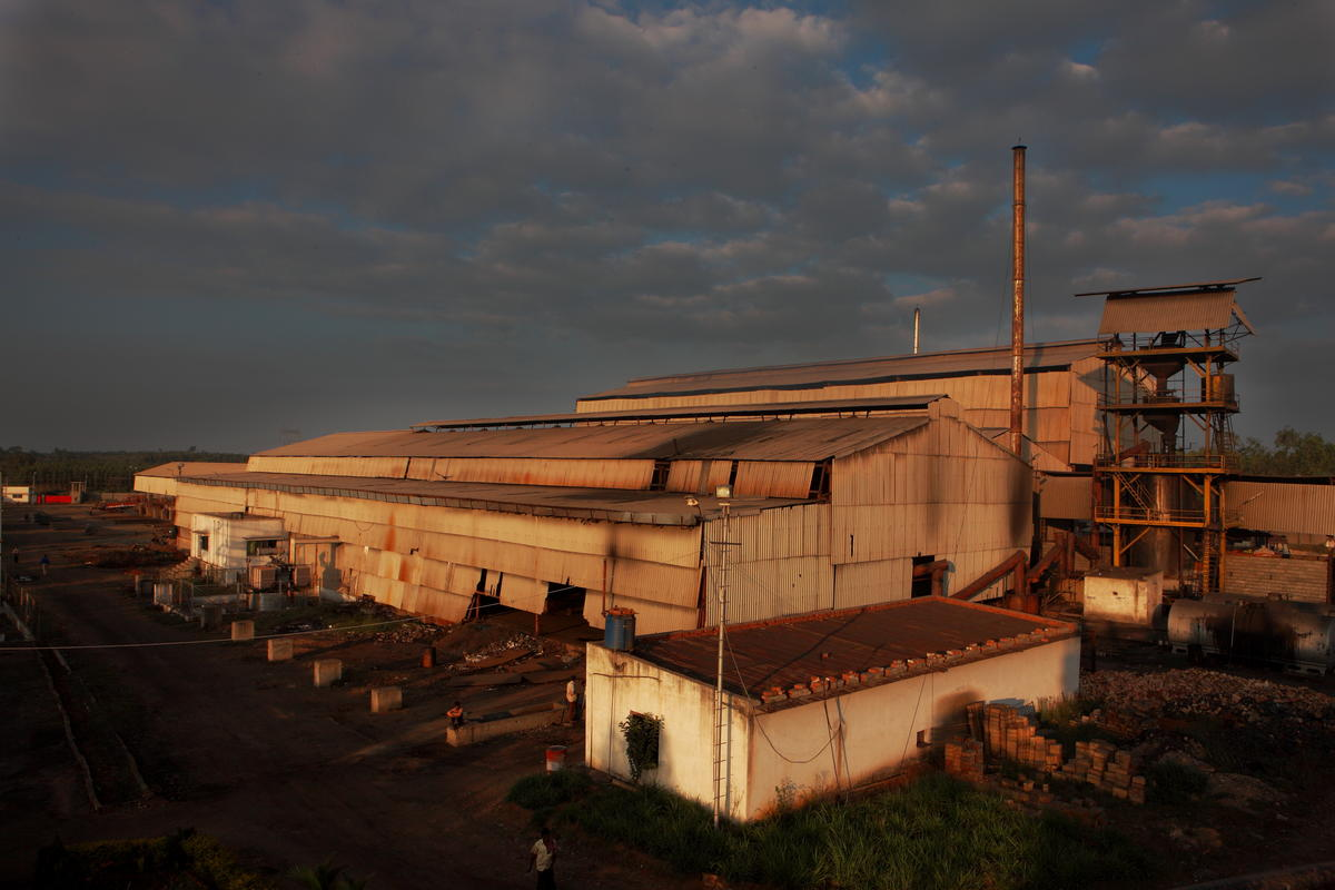 Prime Gold Steel Plant