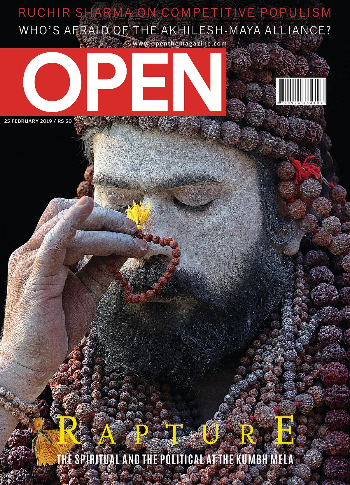 Open Cover's