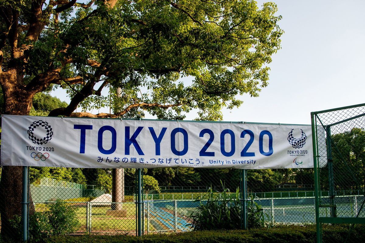 Tokyo 2020 synage