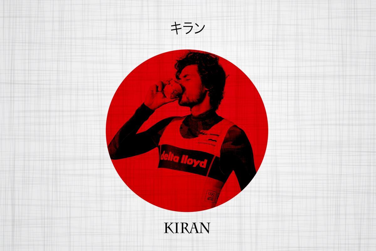 Kiran Badloe
