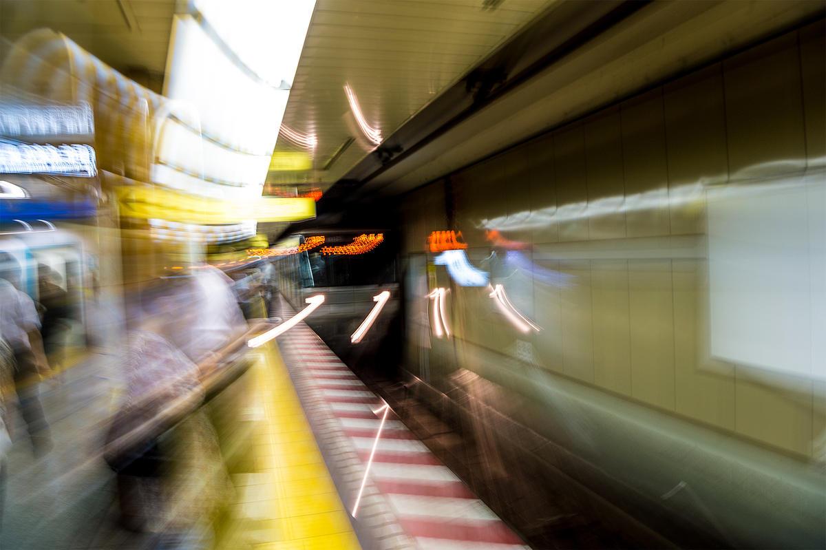 Metro Station Tokyo
