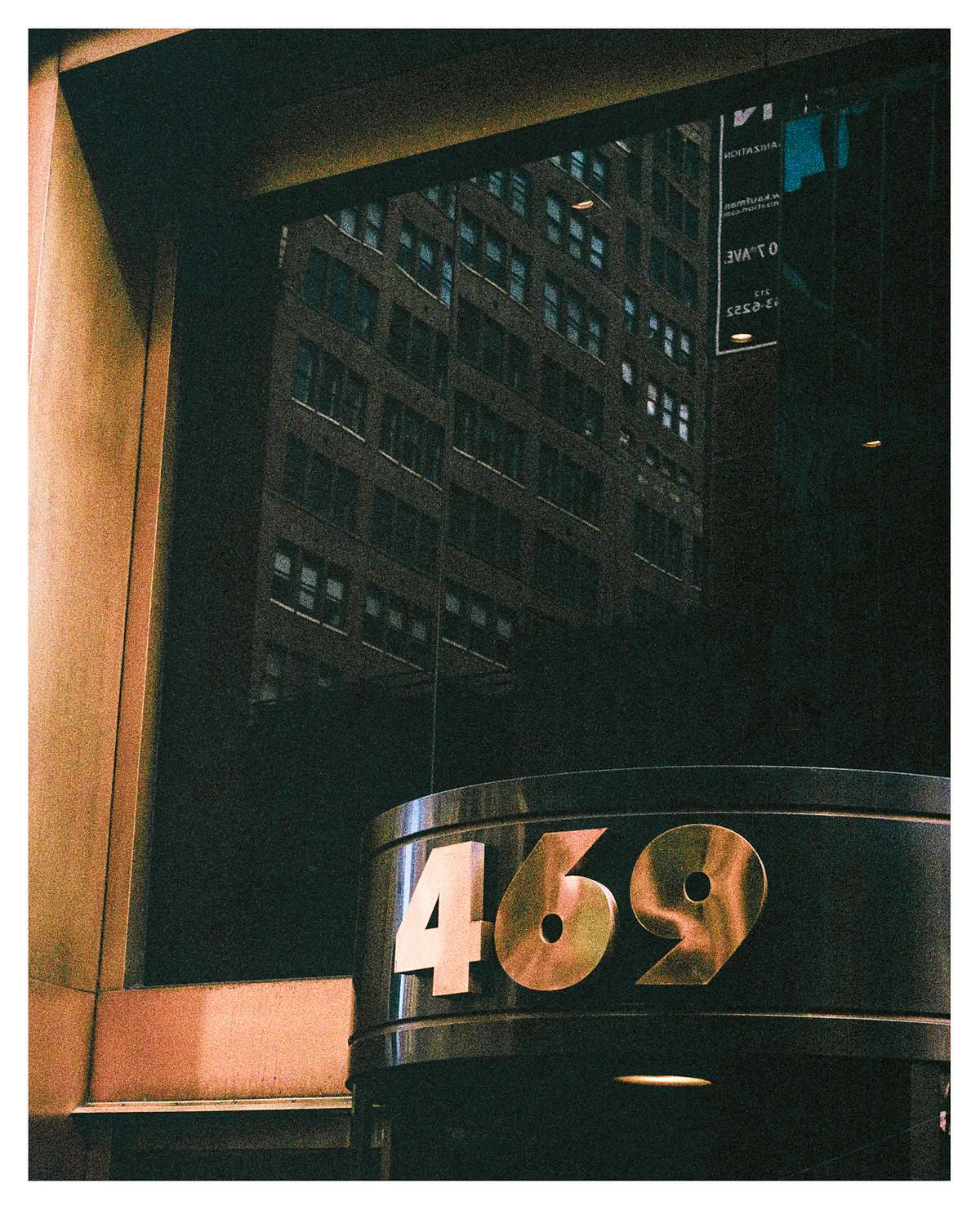 '469' - 12.1 x 15 inches - £50