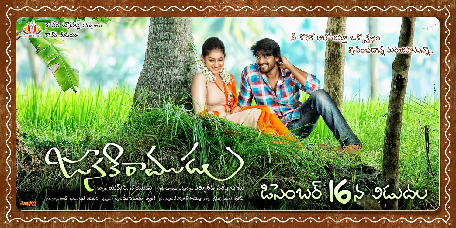 Tollywood Film
