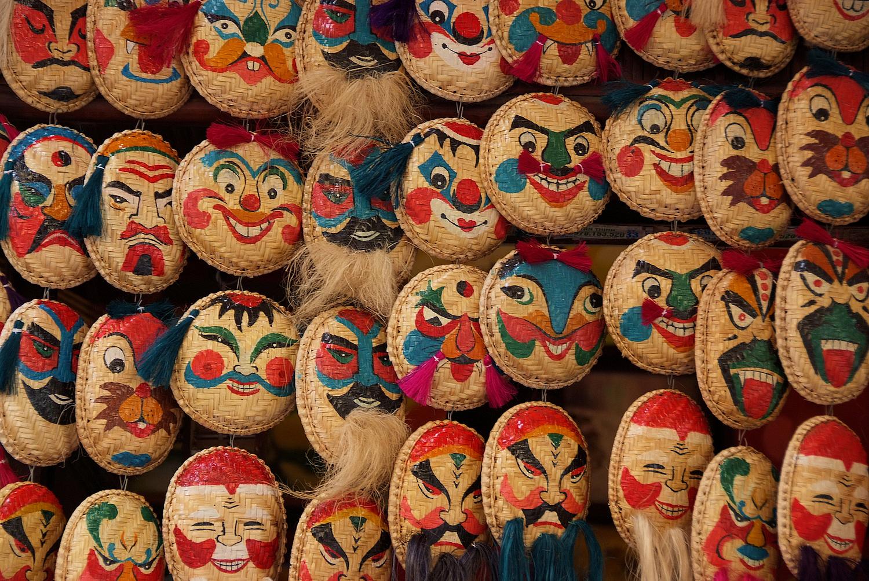 Vietnamese Face Masks