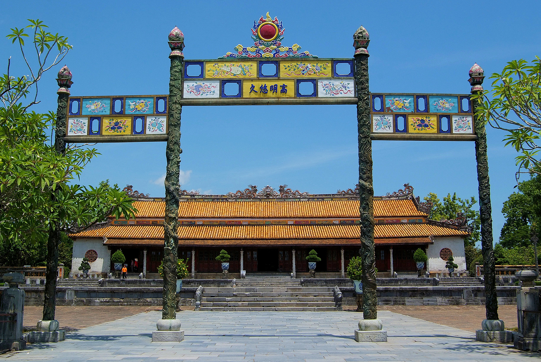 Entrance to the Forbidden City in Hue, Vietnam