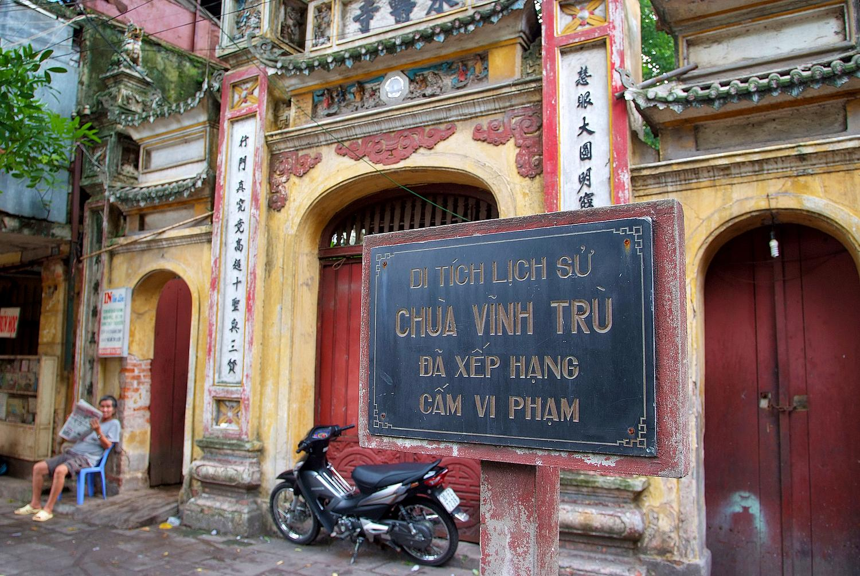 Hanoi Temple Gate