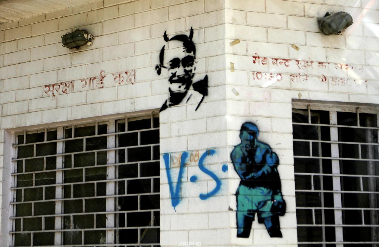 Gandhi on Graffiti
