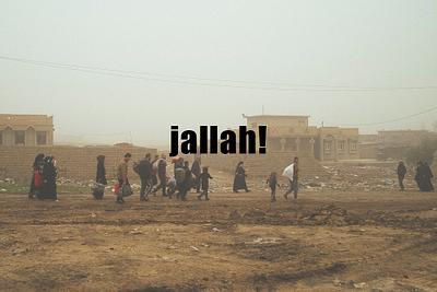 jallah (2016)
