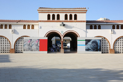Sharjah Architecture Triennial - Rights of Future Generations