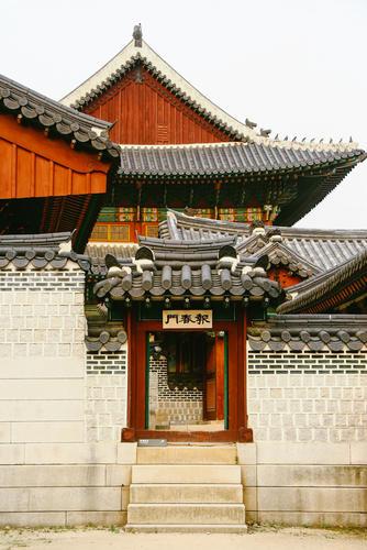 seoul | south korea