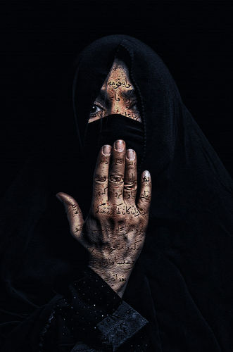 So good women are the obedient, guarding in secret that which Allah hath guarded.