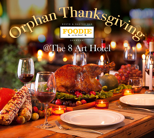 Thanksgiving at the 8Art Hotel.