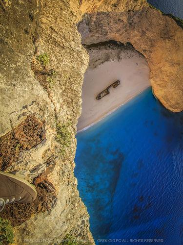 Zante Zakynthos Greece