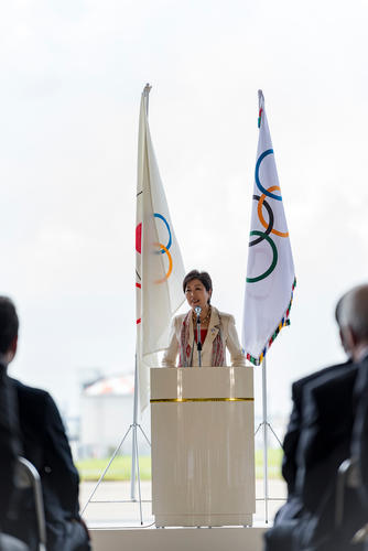 Arrival Olympic Flag Tokyo ANP