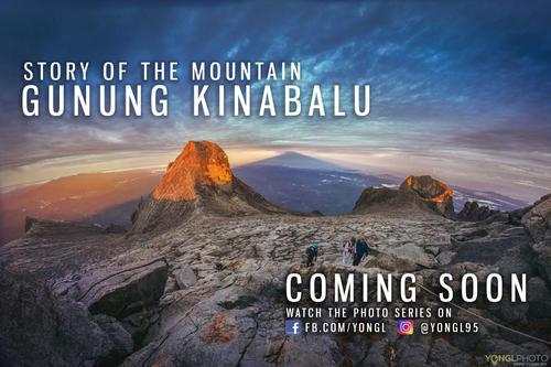 Story of the Mountain - Gunung Kinabalu Hike