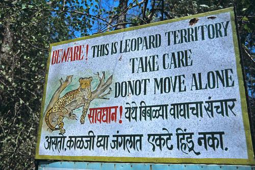 Signpost in Sanjay Gandhi National Park, Maharashtra.