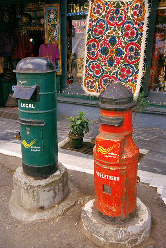 Colourful post boxes, Darjeeling.