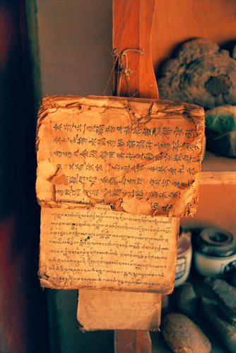 Ancient scroll written in traditional Lao scripture at Luang Prabang.