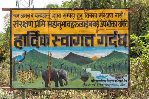 Sign post in the Chitwan National Park