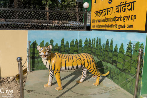 Tiger statue at the entrance to Bardia National Park