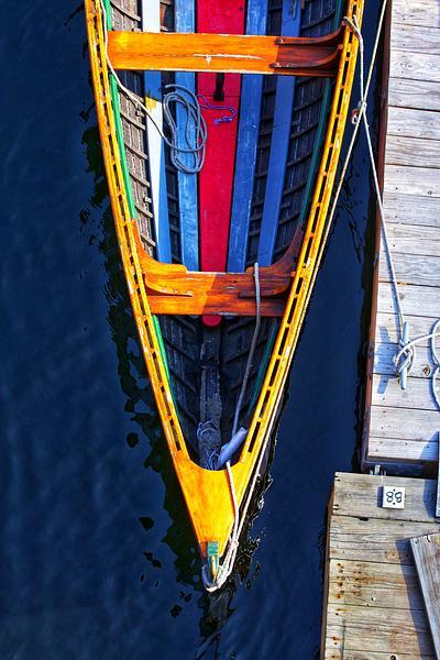 Boston Rowboat