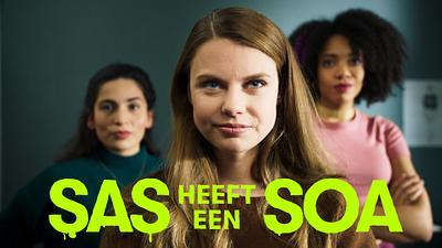 SAS HEEFT EEN SOA | Pilot