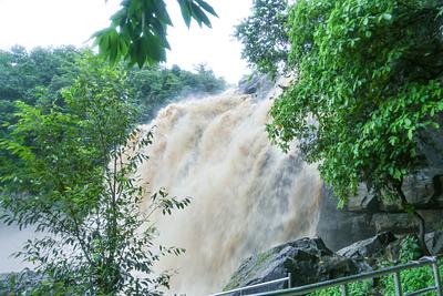 Jonha Falls