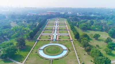 Jubilee Park Tatanagar
