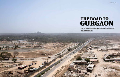 The Road to Gurgaon | Cover Story