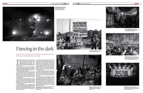Dancing in The Dark | Sonepur Nautanki