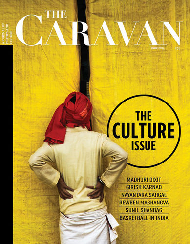 Culture Issue | Cover Photo