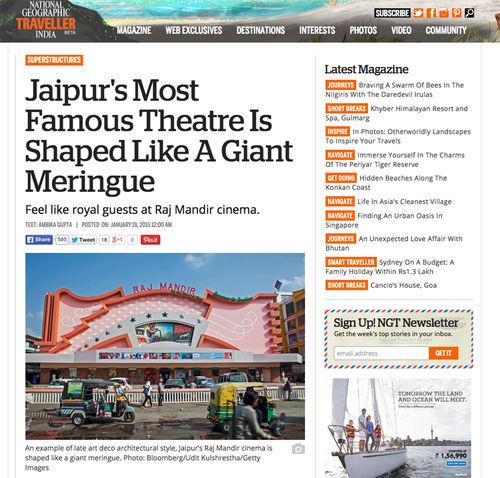 Rajmandir Cinema, Jaipur, Rajasthan
