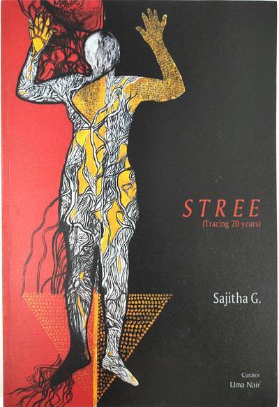 Stree(Tracing 20 years)