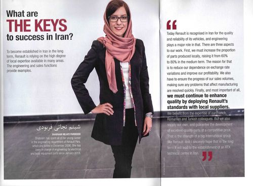 Some of my published photos in GLOBAL MAGAZINE that was part of a project for Renault group in ‪#‎Tehran‬.