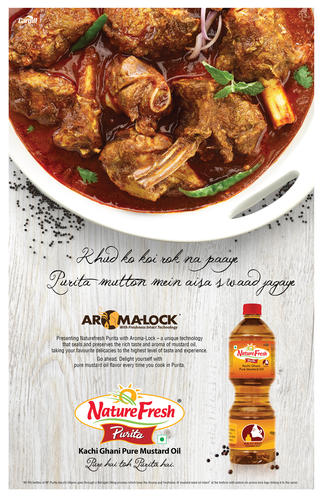 Cargil Mustard Oil Mutton