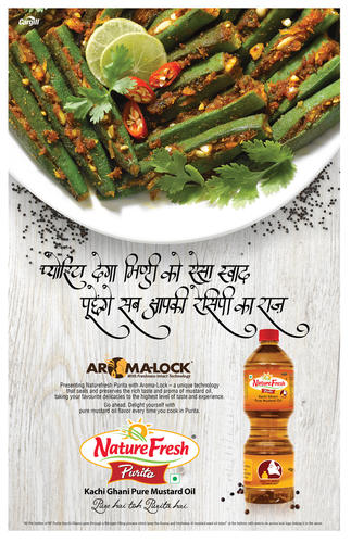 Cargil Mustard Oil Bhindi