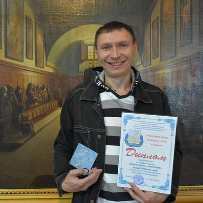 "Award ceremony ""Book Of The Year 2019"" of Chernihiv Region"