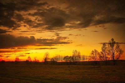 Landscape Meditation