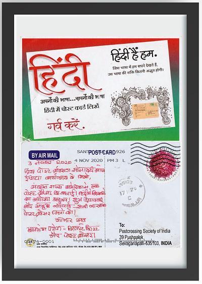 A CARD FOR HINDI DIVAS