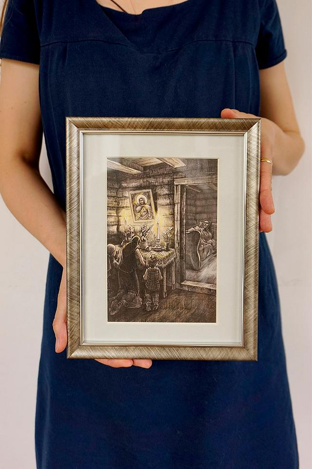 Family praying to Sacred Heart of Jesus - color illustration