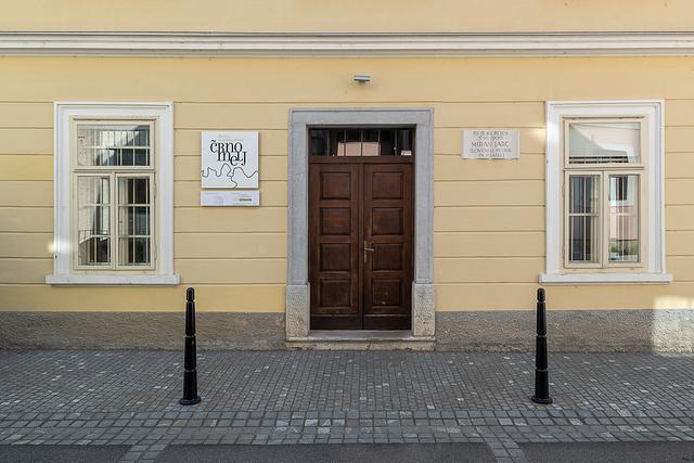 Mestna muzejska zbirka . Črnomelj