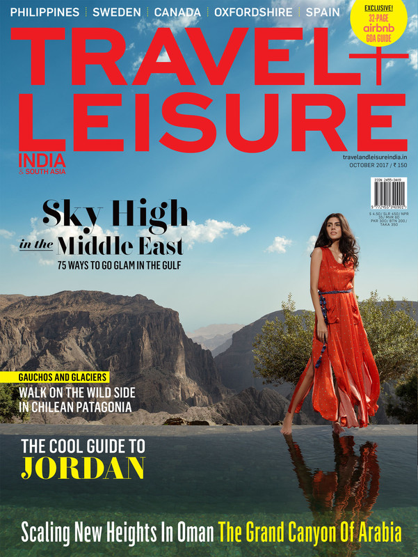 travel + leisure - sky high in the middle east