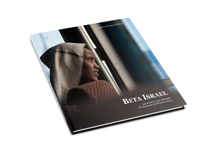 Beta Israel signed copy   SOLD OUT