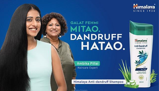 Himalaya Shampoo Ad Campaign with Ambika Pillai
